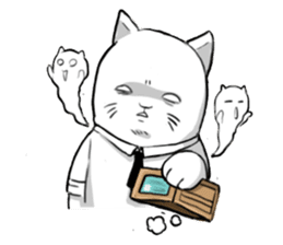 The Salary Cat sticker #7013800