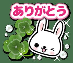 Bunny 3D Sticker 2 sticker #7014176