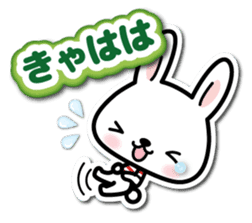 Bunny 3D Sticker 2 sticker #7014187
