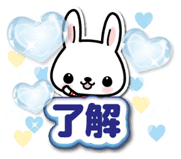 Bunny 3D Sticker 2 sticker #7014192