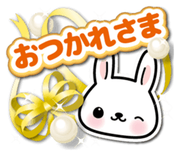 Bunny 3D Sticker 2 sticker #7014197