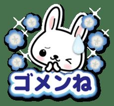 Bunny 3D Sticker 2 sticker #7014201