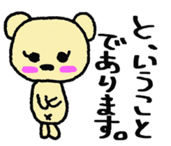 Child May of the bear 2 sticker #7014221