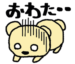 Child May of the bear 2 sticker #7014237
