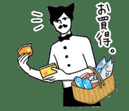 Mustache Cat man sticker #7014464