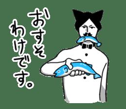 Mustache Cat man sticker #7014466