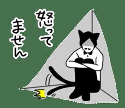 Mustache Cat man sticker #7014471
