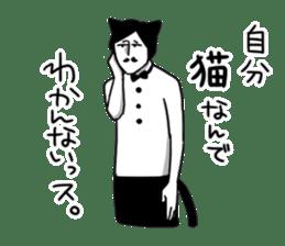 Mustache Cat man sticker #7014476