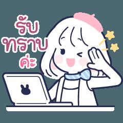 MinMin Minimal : วันทำงาน