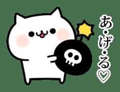 Cat of violent reaction sticker #7018610