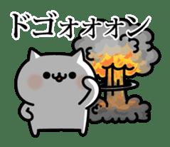 Cat of violent reaction sticker #7018611