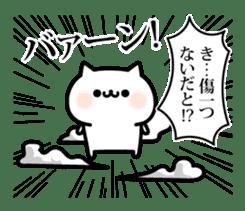 Cat of violent reaction sticker #7018613
