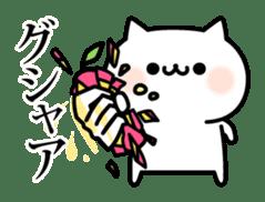 Cat of violent reaction sticker #7018615