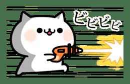Cat of violent reaction sticker #7018616