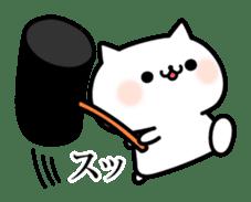 Cat of violent reaction sticker #7018621