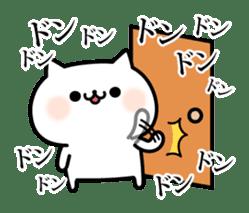 Cat of violent reaction sticker #7018622