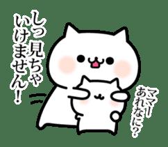 Cat of violent reaction sticker #7018627