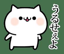 Cat of violent reaction sticker #7018628