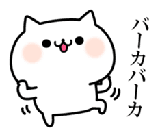 Cat of violent reaction sticker #7018629
