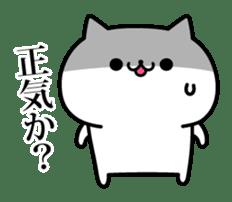 Cat of violent reaction sticker #7018630