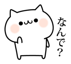 Cat of violent reaction sticker #7018631