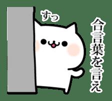 Cat of violent reaction sticker #7018632