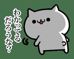 Cat of violent reaction sticker #7018637