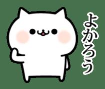 Cat of violent reaction sticker #7018640
