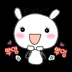 Word USAPI -Korean ver.-The second