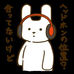 Headphone USAGI