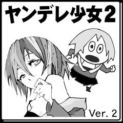 Re:YANDERE Girl 2