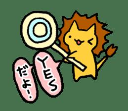 NEKO REVERSI sticker #7029000