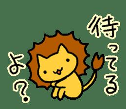 NEKO REVERSI sticker #7029002