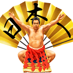 CHIYONOFUJI / Stable Master Kokonoe