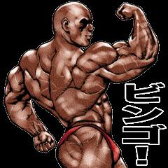 Muscle macho sticker 2