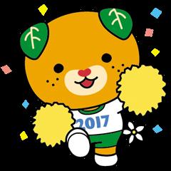 "Ehime Kokutai and Ehime Taikai ""Mikyan"""