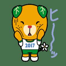 """Ehime Kokutai and Ehime Taikai """"Mikyan"""" sticker #7031248"""
