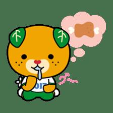 """Ehime Kokutai and Ehime Taikai """"Mikyan"""" sticker #7031249"""