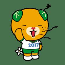 """Ehime Kokutai and Ehime Taikai """"Mikyan"""" sticker #7031250"""