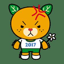 """Ehime Kokutai and Ehime Taikai """"Mikyan"""" sticker #7031253"""