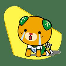 """Ehime Kokutai and Ehime Taikai """"Mikyan"""" sticker #7031254"""
