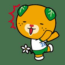 """Ehime Kokutai and Ehime Taikai """"Mikyan"""" sticker #7031257"""
