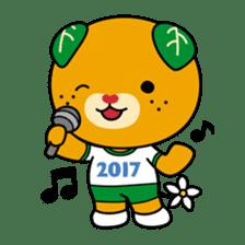 """Ehime Kokutai and Ehime Taikai """"Mikyan"""" sticker #7031258"""