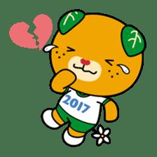 """Ehime Kokutai and Ehime Taikai """"Mikyan"""" sticker #7031263"""