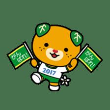 """Ehime Kokutai and Ehime Taikai """"Mikyan"""" sticker #7031266"""