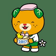 """Ehime Kokutai and Ehime Taikai """"Mikyan"""" sticker #7031267"""