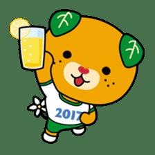 """Ehime Kokutai and Ehime Taikai """"Mikyan"""" sticker #7031268"""