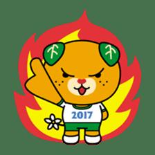 """Ehime Kokutai and Ehime Taikai """"Mikyan"""" sticker #7031270"""