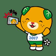 """Ehime Kokutai and Ehime Taikai """"Mikyan"""" sticker #7031272"""
