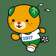 """Ehime Kokutai and Ehime Taikai """"Mikyan"""" sticker #7031273"""